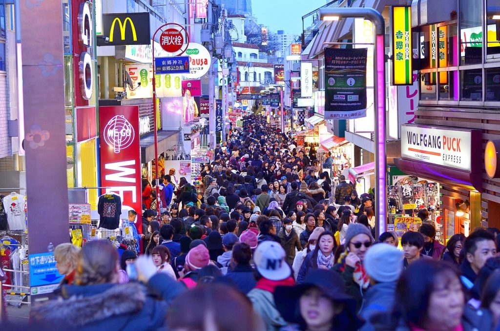 Harajuku | Japan Bucket List
